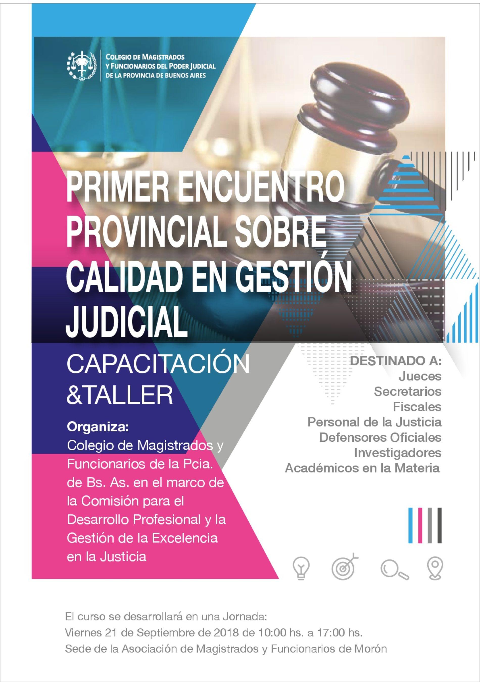 «PRIMER ENCUENTRO PROVINCIAL SOBRE CALIDAD EN GESTIÓN JUDICIAL»