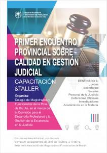 justicia-calidad-001[2]