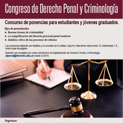 """""""Concurso de ponencias para el Congreso de Derecho Penal y Criminología"""""""
