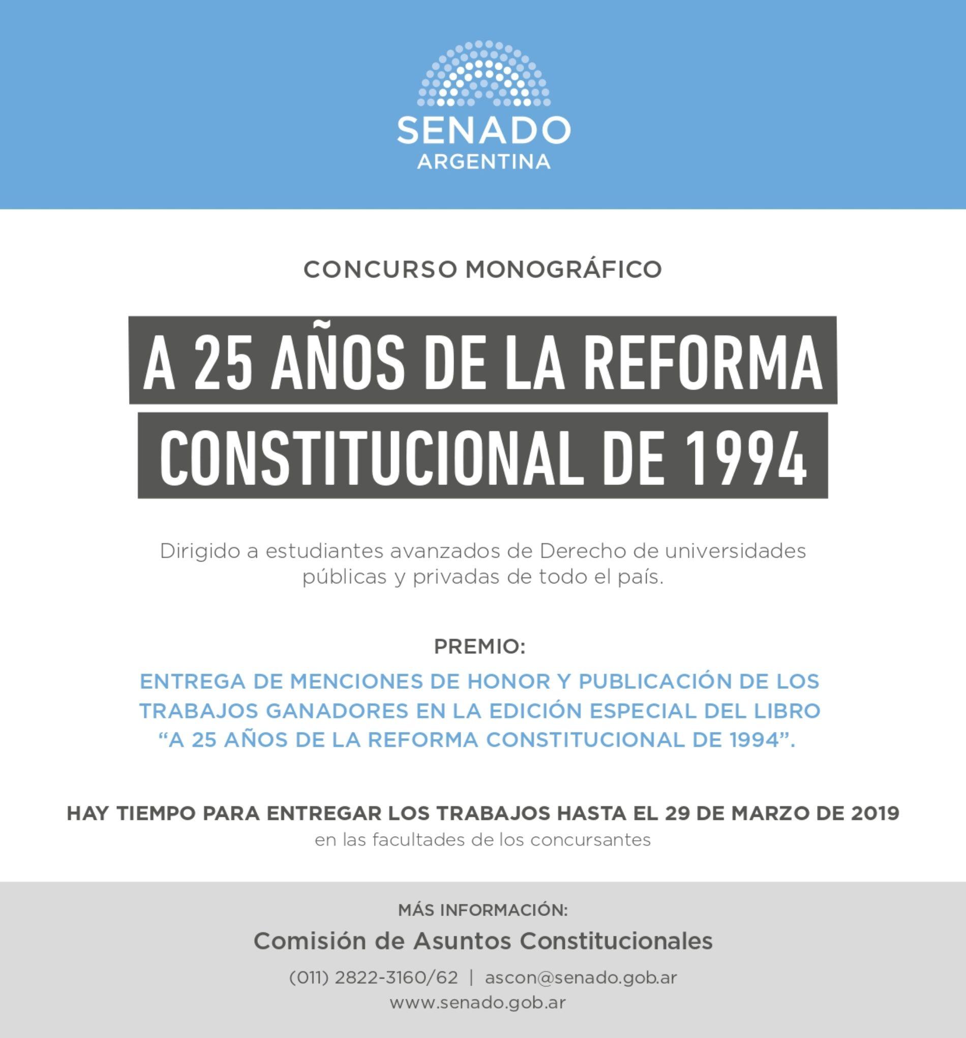 «CONCURSO MONOGRÁFICO – HONORABLE SENADO DE LA NACIÓN ARGENTINA»