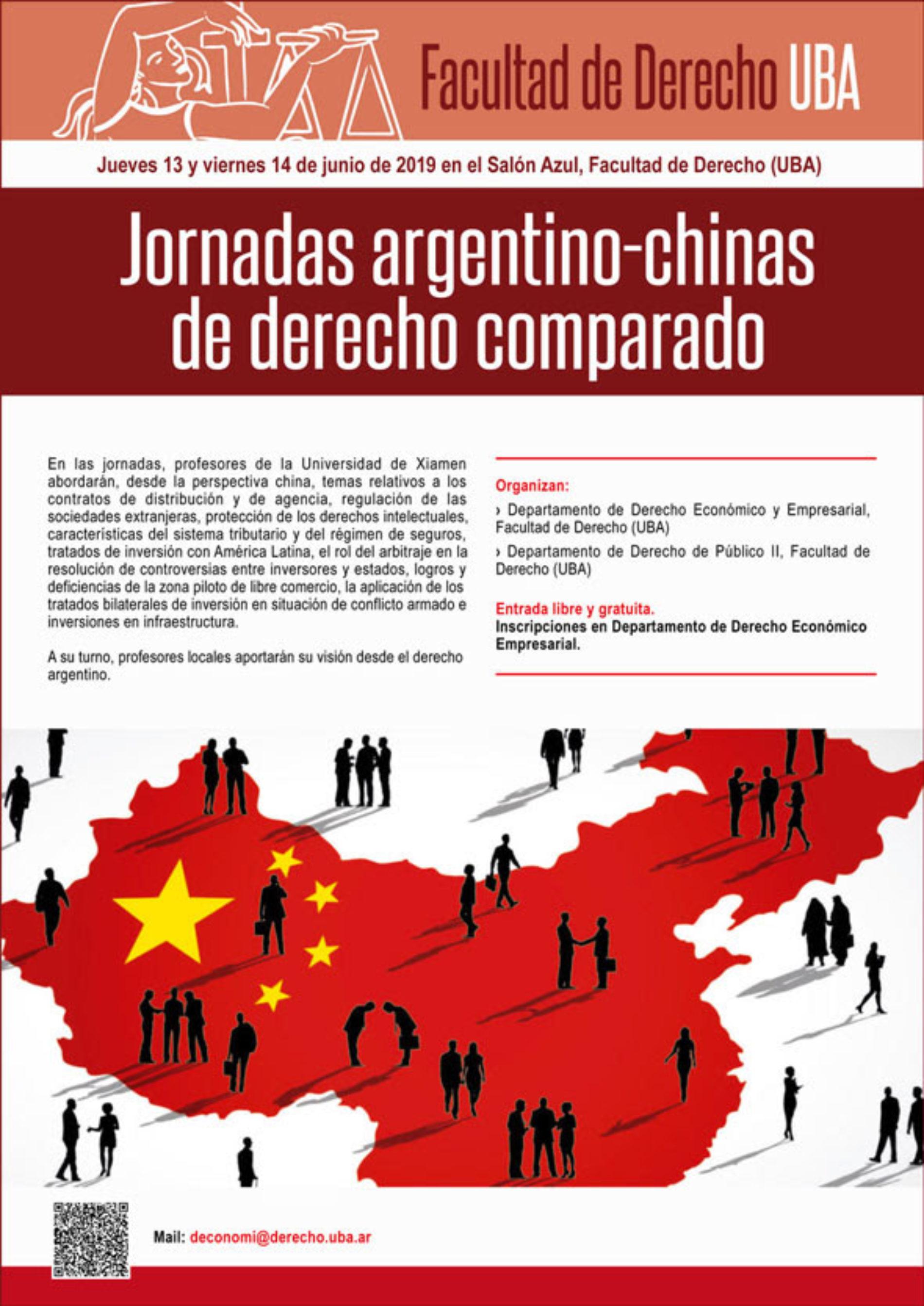 Jornadas argentino-chinas de derecho comparado